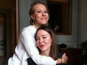 Ксюша Собчак продемонстрировала фото собственной излюбленной евушки