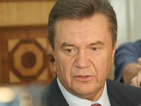 янукович