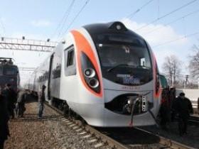 поезд Хендай