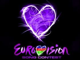 Армении надо будет заплатить денежный штраф за отказ от «Евровидения»