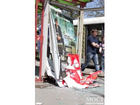 взрыв Донецк