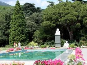 Никитский культурный сад