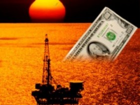 Выгодный курс обмена доллара