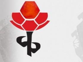 Знак сборной РФ