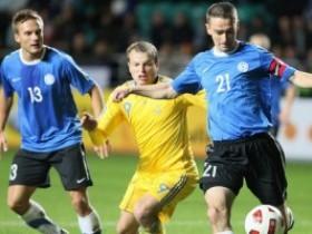 Украина - Эстония