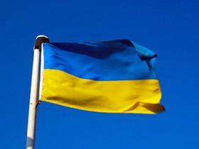 знак,Украины