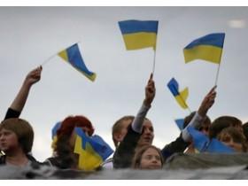 украинцы,