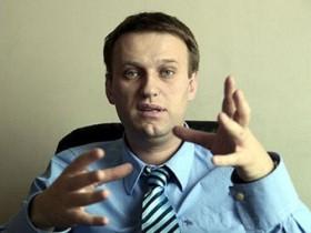Алексей,Навальный