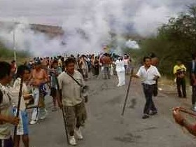 Перу,милиция