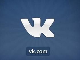 ВКонтакте,vk,