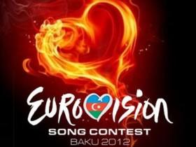 Евровидение-2012