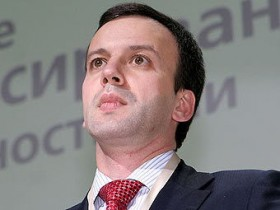 Аркадий,Дворкович