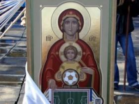 футбольная иконка