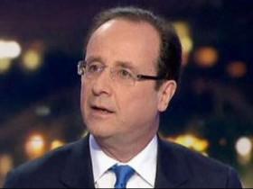 Франсуа,Олланд