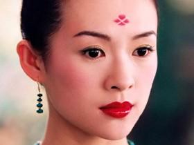 Чжан Цзын
