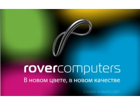RoverComputers