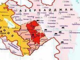 Альпийский Карабах