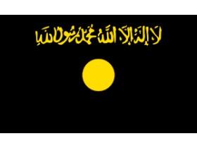 аль-каида