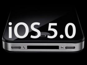 эпл,iOS,5