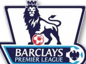 Британская Премьер-лига,АПЛ,