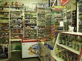 продовольственный супермаркет