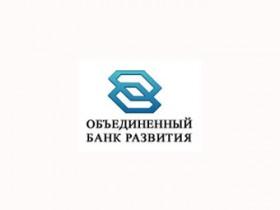 Объединеный банк формирования