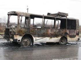 пожар,в,автобусе