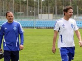 Косовский и Хацкевич