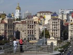 фанзона,Киев