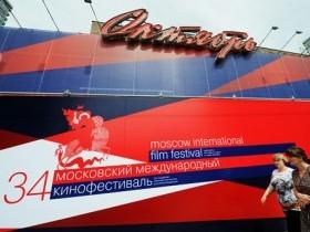 Михаил Михалков,сооружение дворца,кино