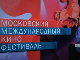 Михаил Михалков,кинофестиваль