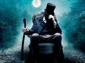 Вице-президент Lincoln