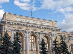 Банк,РФ