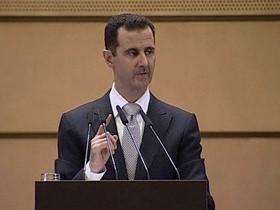 Башар,Асад