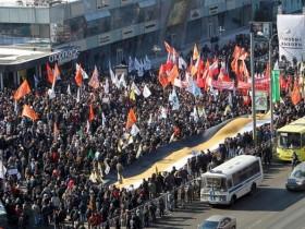 акция в городе Москва