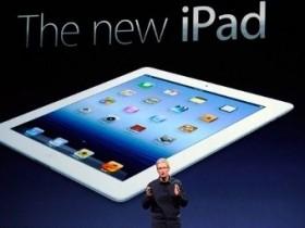 iPod,3