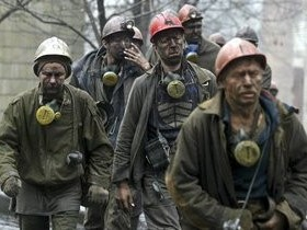 шахтеры