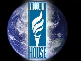 Freedom,House