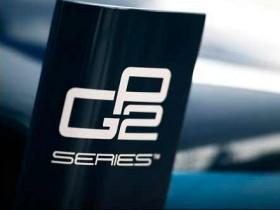 GP2 серия