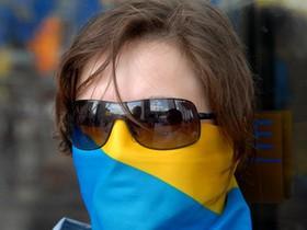 Украина, знак