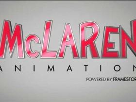 Макларен Animation