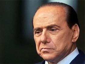 Сильвио,Берлускони