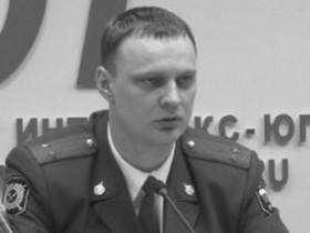 В. Чупрунов