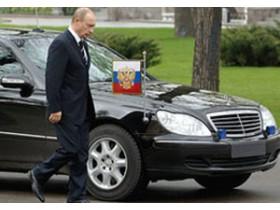 Автолюбитель Путина избежал штрафа