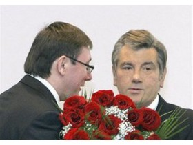 Ющенко и Луценко