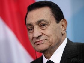 Хосни Мубарак