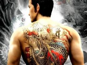Yakuza,3