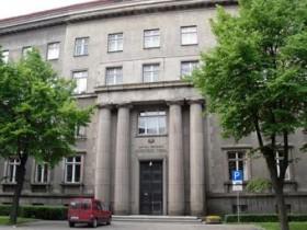 трибунал,Латвия