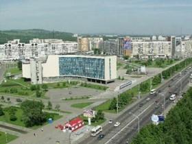 Сталинск