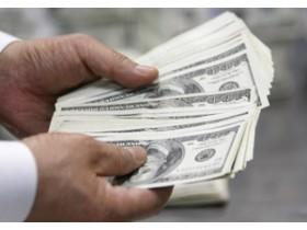 Курсы  денежные единицы